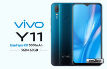 Vivo Y11 Launched with SD-439, Dual Camera and 5000 mAh battery