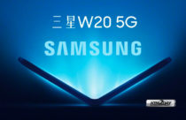 Galaxy W20 may be Samsung's answer to Motorola Razr 2019